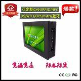 安卓工业平板电脑7/10寸电容屏