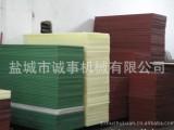 厂价供应裁断板,冲床胶板,裁断斩板,白色pp斩板,尼龙橡塑裁切板