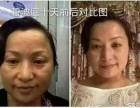 芜湖健康养生知识 女性保养