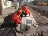 南阳邓州疏通拖布池 疏通市政管道疏通厨房