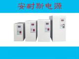 天津0-400V120A可调直流电源行情价格