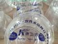 防城港一次性水晶餐具加盟 家纺床品