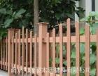 南京户外环保塑木护栏WPC塑木栅栏