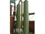 上等玻璃钢脱硫塔华夏脱硫除尘器供应-划算的玻璃钢烟囱生产厂家