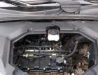比亚迪 S6 2013款 劲悦版 2.0 手动 精英型-好车一辆