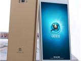 国产品牌 M3 5寸大屏手机 安卓智能机 低价手机批发 新款 送