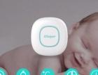 助力宝宝健康成长,iDiaper智能尿不湿贴