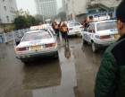 上海黄埔外滩驾校自己的练车场地拿证快