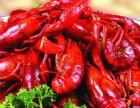 南方多种口味龙虾