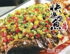 快乐的鱼烤鱼加盟-快乐的鱼烤鱼加盟费用