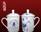 厂家定做陶瓷寿杯陶瓷寿碗 寿诞礼品茶杯定制