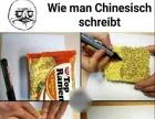 学德语 启蒙很重要 语音语法基础决定后续过程