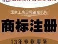 上海第泽知识产权代理有限公司