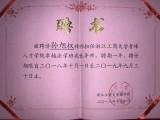 杭州好的离婚律师