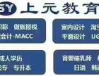 江阴考教师证 江阴学小学教育
