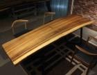 原木烘干料胡桃木红木奥坎巴花实木大板桌茶桌老板桌办公桌大班台