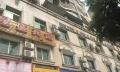 达县南客站旁 写字楼 630平米