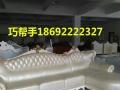 巧帮手沙发翻新换皮换布全市免费上门服务