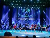 深圳宝安专业街舞培训班-引领街头潮流
