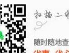 【六安旅游景点】常州中华恐龙园【2次进园】2日游