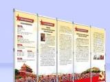 铝合金可调节高度快展展架 大小型会议广告背景板