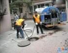 中山东升化粪池清理/管道疏通公司