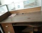 办公桌和老板桌