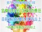 百色艺术高考培训 柳州城中区音乐艺考辅导 钦州艺术高考培训