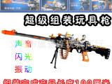 超大玩具枪 语音振动电动枪 军事玩具音乐枪地摊玩具 9.9货源