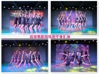 福建省零基础瑜伽舞蹈培训 葆姿舞蹈 教学体系完善