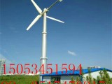 风力发电机 河南风力发电机 风力发电机厂家批发
