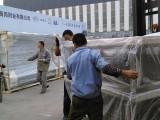青岛风幕柜环岛形风幕柜水果保鲜柜定做豪华带门立风柜 风幕柜