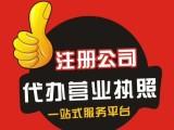 北京社保代繳補繳 人事代理 工商注冊 代理記賬 找廣源永盛