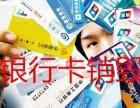 闵行区报废优惠劵销毁上海市报废购物卡销毁 企业账册销毁