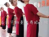 周口酒吧领舞DS周口街舞培训周口中国舞培训班多少钱