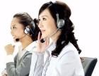 欢迎进入-济南市威力空调-(总部各中心)%售后服务网站电话