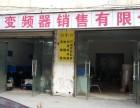 上海宝山修理变频器