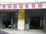 上海宝山变频器修理