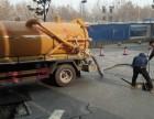 郑州管道疏通使用什么管道疏通工具更有效