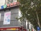 仙女镇 引江路华润苏果 商业街卖场 223平米