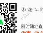 【安徽六安旅行社】石台牯牛降、蓬莱仙洞、2日游
