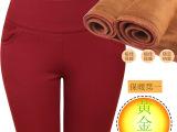 韩版女装黄金绒加绒打底裤高腰加厚大码高弹力铅笔裤小脚裤保暖裤