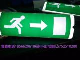 英国认证应急疏散指示灯,应急逃生灯方向指示灯高亮度12W