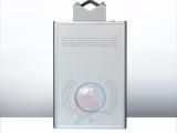 深圳8W一体化太阳能路灯锂电池太阳能路灯感应太阳能路灯