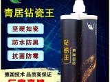 江苏瓷砖美缝剂加盟代理 供应环保健康美缝剂