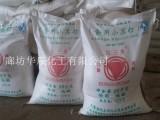 供应北京小苏打厂家/食用苏打粉 红三角牌现货