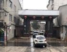 原昭通市公安局 写字楼 10000平米