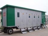 无锡专业出租移动厕所 拖挂式移动厕所租赁