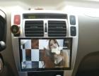 现代途胜2009款 2.0 自动 两驱舒适天窗型 就是好