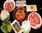 虾吃虾涮 诚邀加盟
